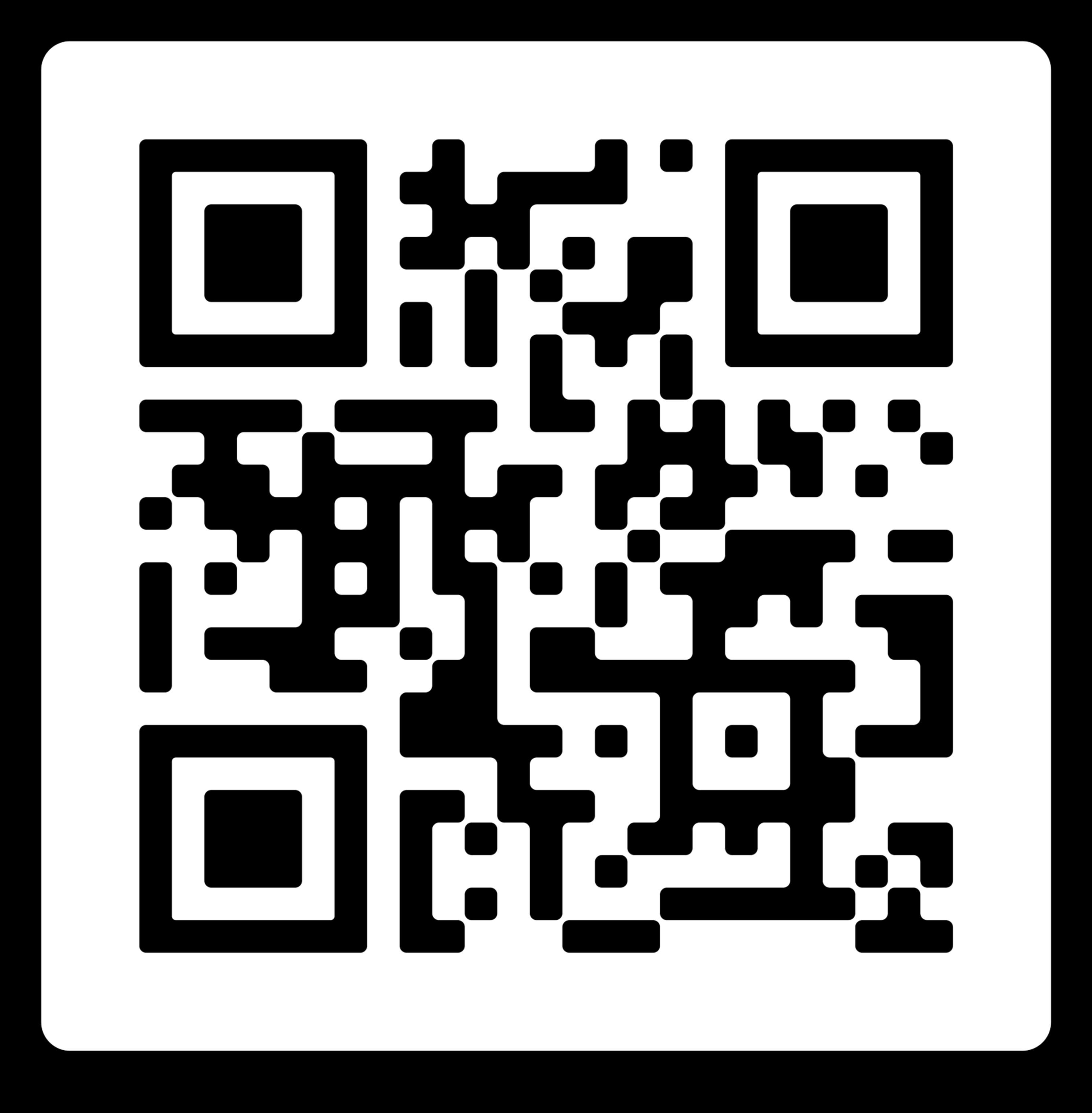 Code de chargement de l'application